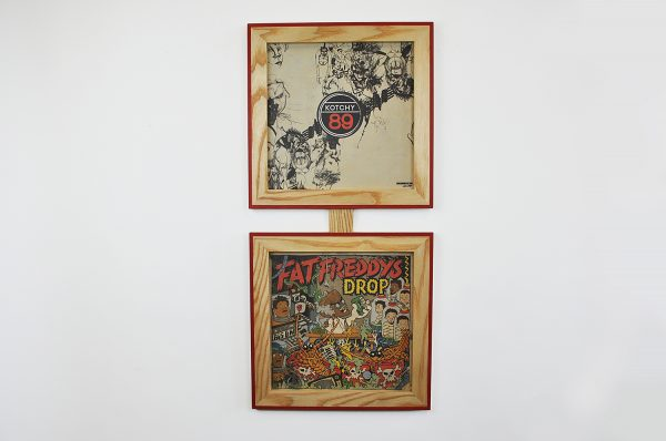 Vinyl frame for record lp frame fat freddys drop